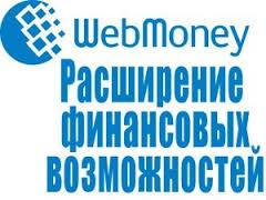 """Работа в Риге, ООО """"ВМР"""""""